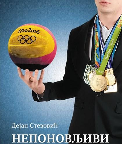 Dejan Stevović – promocija knjige Neponovljivi
